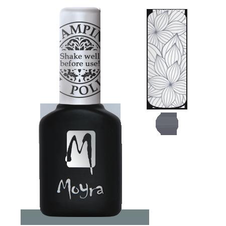 Moyra Stamping Gel Polish Sgp 02 Grey