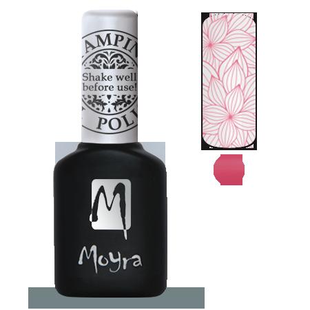 Moyra Stamping Gel Polish Sgp 05 Pink