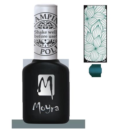 Moyra Stamping Gel Polish Sgp 08 Green