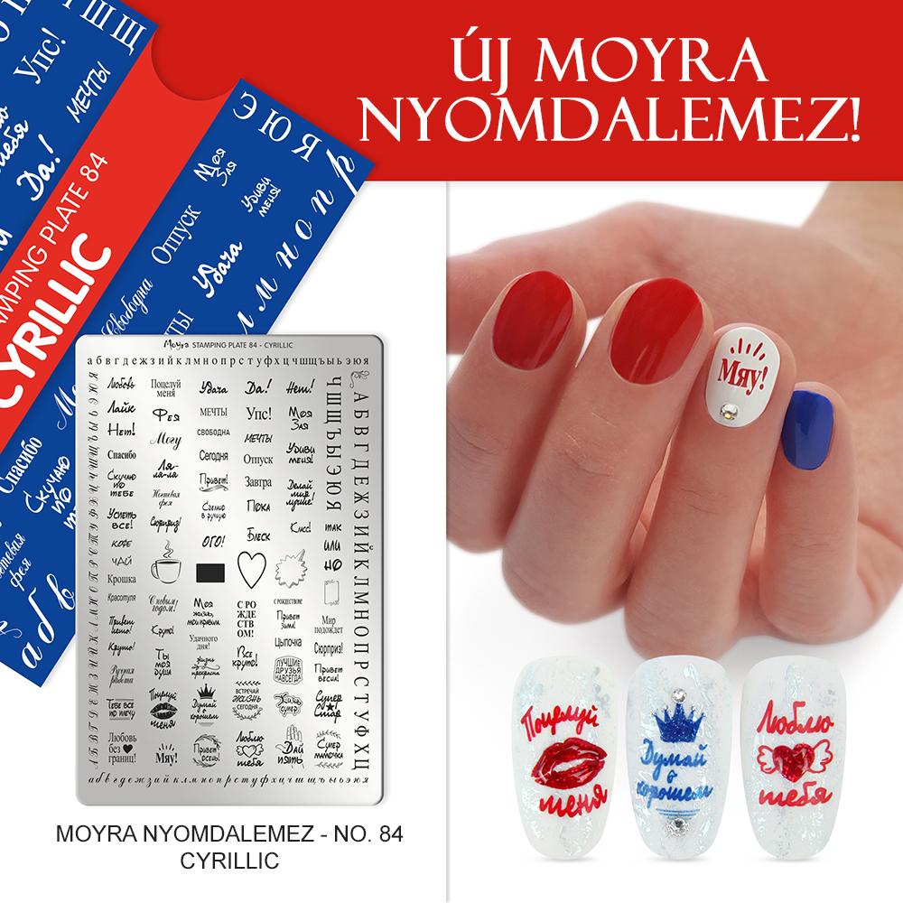 Moyra nyomdalemez No. 84 Cyrillic